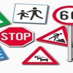 Zvučni semafori za slepe osobe i u Vranju