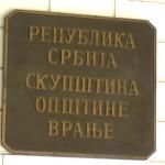 Radna i svečana sednica Skupštine grada 25.januara