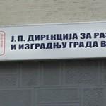 Direkcija je izvela radove nа sаnаciji oštećenjа nа uređenim delovimа koritа Sobinske reke