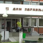 Radnici Zdravstvenog centra u Vranju ne prima platu sedam meseci