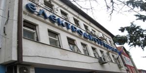 Elektrodistribucija Vranje