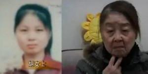 Kineskinja