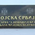Ministar odbrane posetio bazu Dobrosin