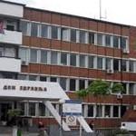 43 žalbe pacijenata na Zdravstveni centar Vranje