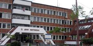 Zdravstveni centar Vranje