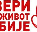 Pokret Dveri trazi ostavku ministra prosvete Srdjana Verbica