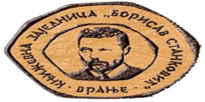 KZ Bora Stankovic