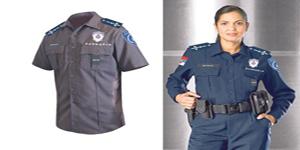 Nove uniforme