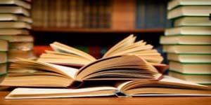Medjunarodni dan pismenosti