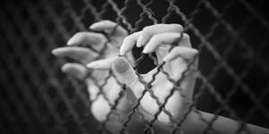 Trgovina ljudima