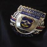 Komunalna policija U Vranju kaznila  120 gradjana