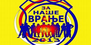 Za nase Vranje