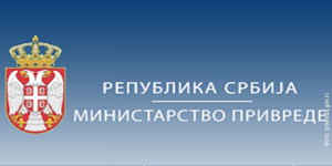 Ministarstvo privrede