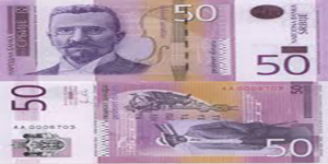 Novcanica od 50 dinara
