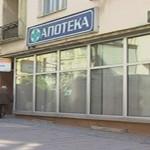Grad Vranje pokriva dugovanja Apotekarske ustanove
