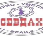 """""""Sevdah"""" iz Vranja organizuje tradicionalni godišnji koncert"""