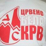 """U humanitarnoj akciji """"Crveno bela krv"""" juče u Vranju prikupljno 79 jedinica krvi"""
