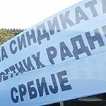 USPR juče organizovala jednočasovni protest
