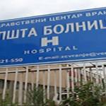Vlada Srbije odobrila je zapošljavanje 2. 010 medicinskih radnika