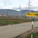 Odobren novac za izgradnju jugoistočne obilaznice u Vranju