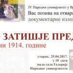 Dokumentarna izložba u Galeriji Narodnog muzeja