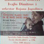 Humanitarni koncert za Miljanu Ristić Stanković