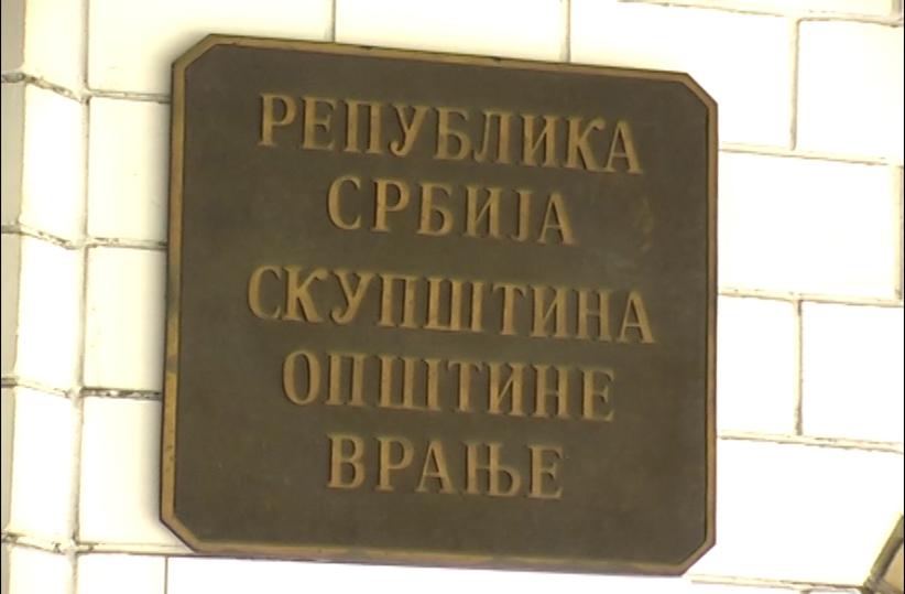 Opstina Vranje