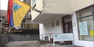 Gradska opstina Vranjska Banja