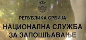 Nacionalna sluzba za zaposljavanje1