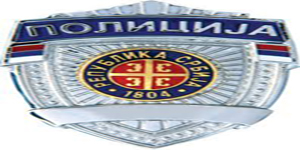 Policijska znacka
