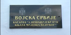 Vojska-1