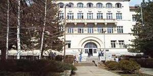 Gimnazija Vranje