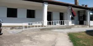 Narodni univerzitet Vranje