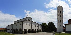 Crkva Vranje