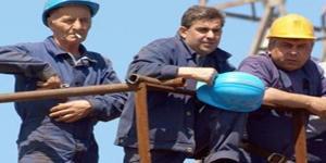 Radnici sindikati