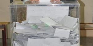 Glasacke kutije